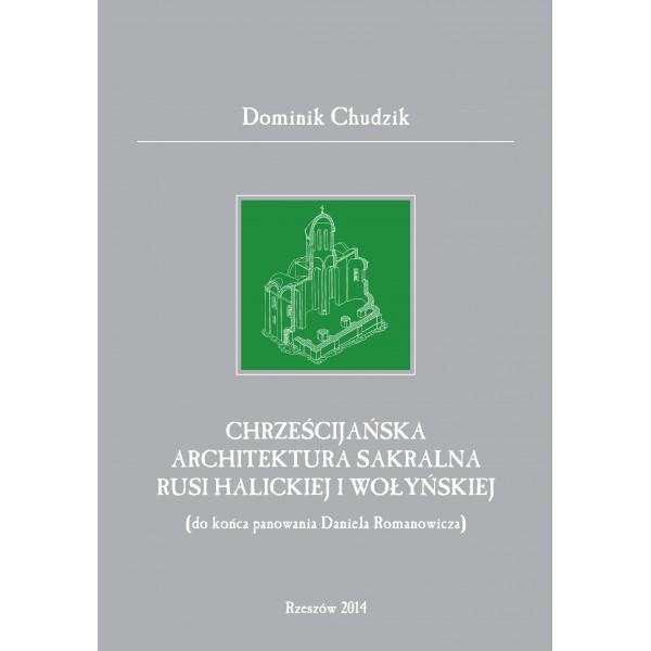 Chrześcijańska architektura sakralna Rusi Halickiej i Wołyńskiej - okładka